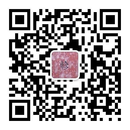 微信公众号 吉园軫社 jyzs1886