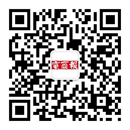 电商报的yabo 官方app公众号二维码