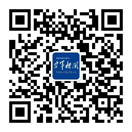 中国空军网微信二维码