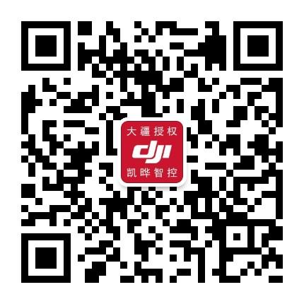 DJI无人机襄阳授权店