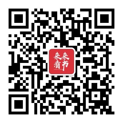 来来看书-微信二维码