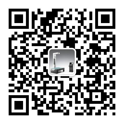 北京力信联合科技有限公司