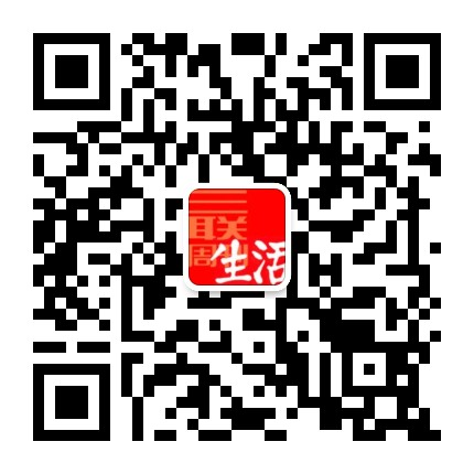 三联生活周刊-微信二维码