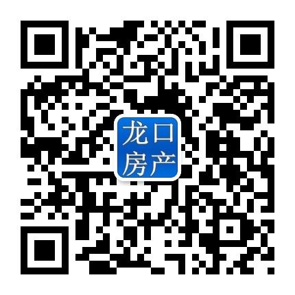 龙口房产网