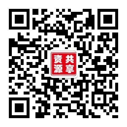 龙悦居资源共享平台