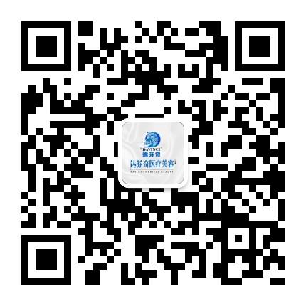 乐山达芬奇医美-微信二维码