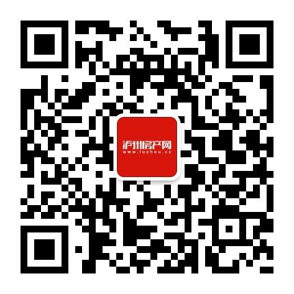 泸州房产网