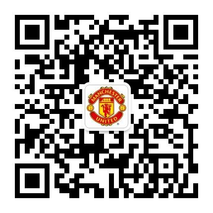 曼联足球俱乐部微信公众号二维码