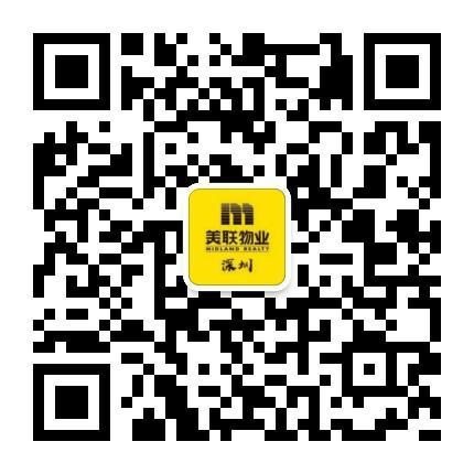 深圳美联物业