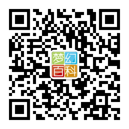 BB姬微信公众号