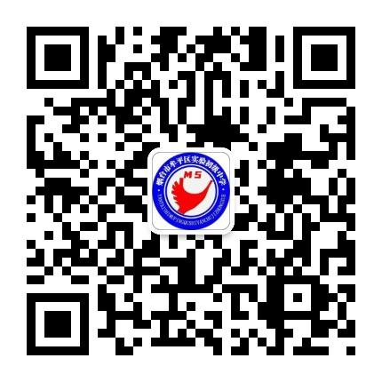 微信公众号 烟台市牟平区实验初级中学 mpsyzx