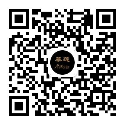 北京慕莲服饰