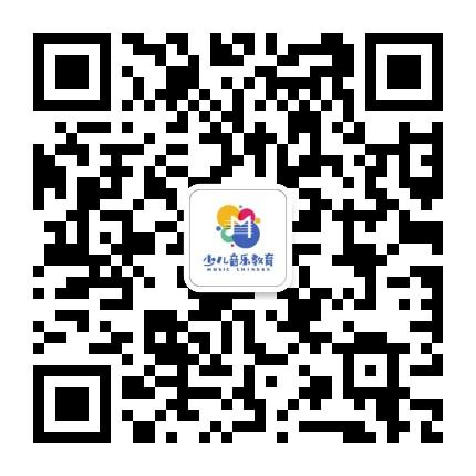 中國少兒音樂培訓