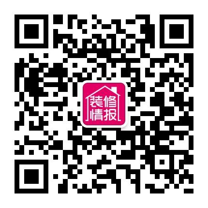 装修情报-微信二维码