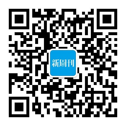 新周刊的yabo 官方app公众号二维码