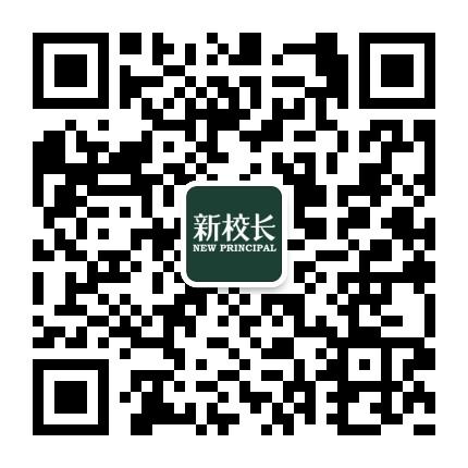 新校长传媒-微信二维码