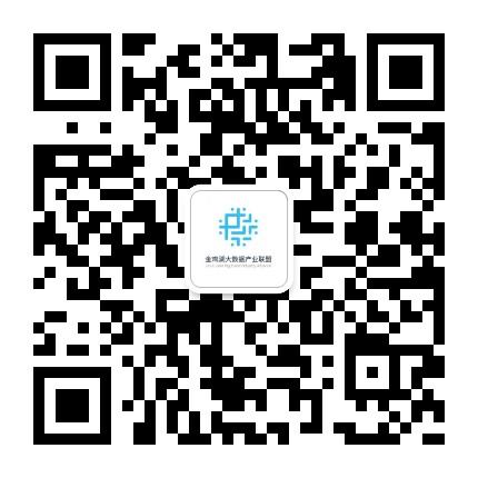 金鸡湖大数据产业联盟