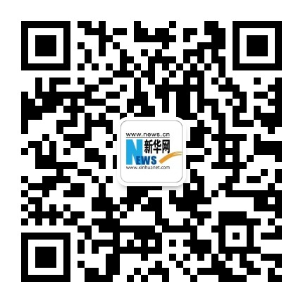 新华网微信二维码