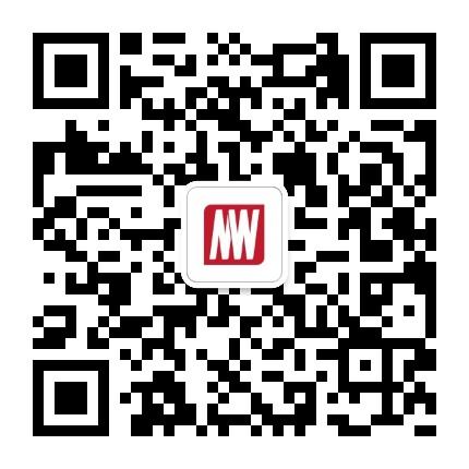 武漢新威奇科技有限公司