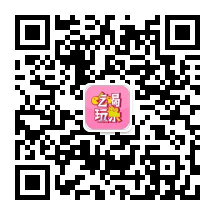 南京美食小分队