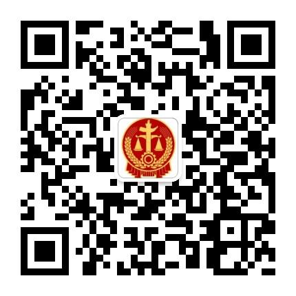 宁夏高级人民法院