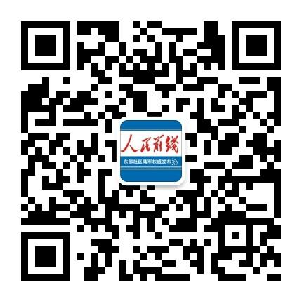人民前线微信公众号二维码
