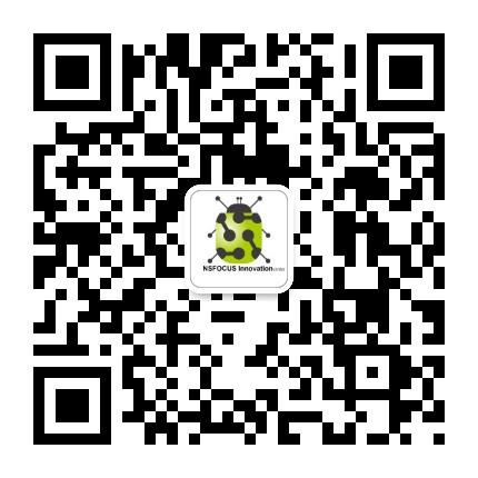 绿盟科技研究通讯