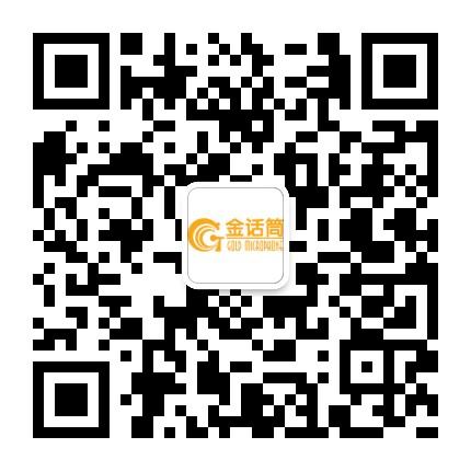 南通金话筒艺术培训学校小程序