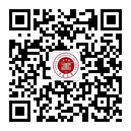 中北大学图书馆