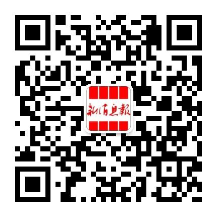新消息报微信二维码