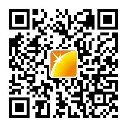 中国光谷国际光电子博览会暨论坛
