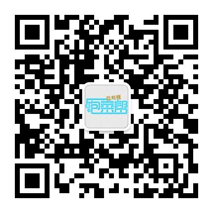 爱奇艺泡菜帮-微信二维码