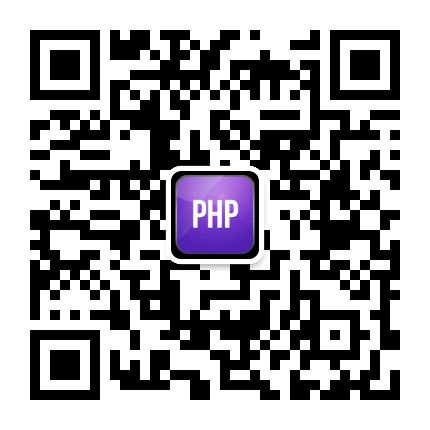 PHP分享技术