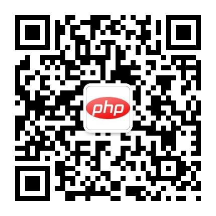 php中文网最新课程