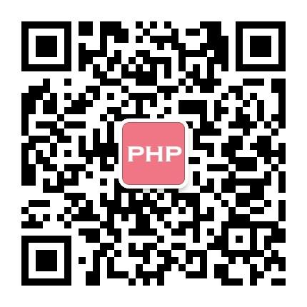 PHP在线