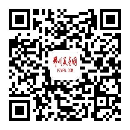 狗亚体育ios官方下载买房网