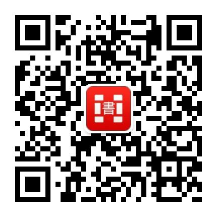 千封书城-微信二维码