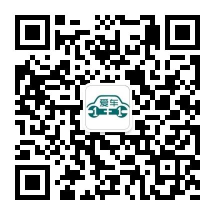 中国汽车之家小程序