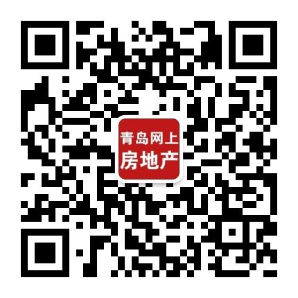 青岛网上房地产