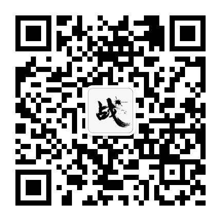微信公众号 晴昼烟雨长 qingtian21315
