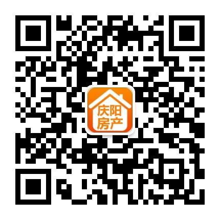 庆阳房地产网