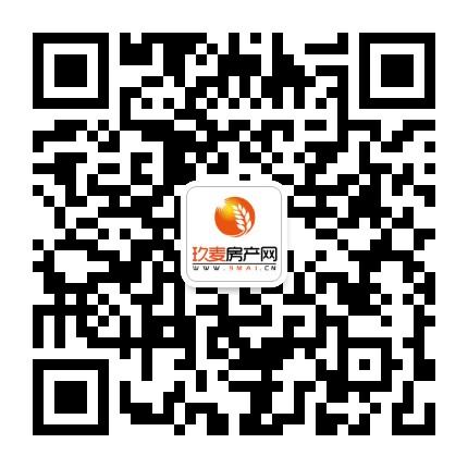 泉州玖麦房产网小程序