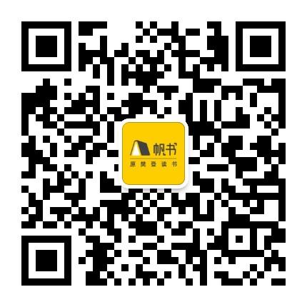 樊登读书微信公众号二维码