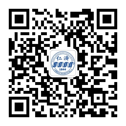 上海仁济医院就医服务号