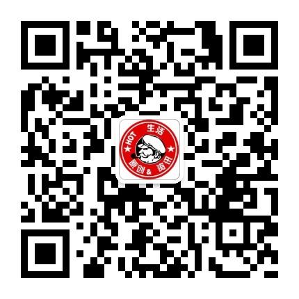 热门生活资讯微信二维码