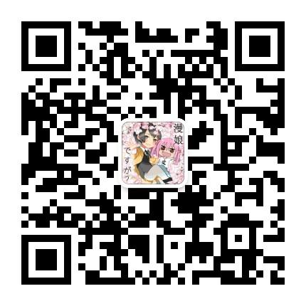 日本动漫网