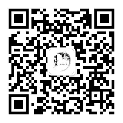 日語界公眾號二維碼