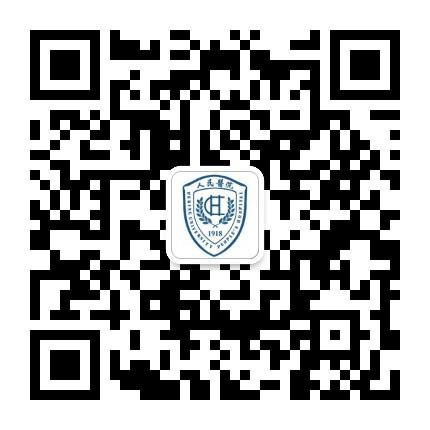 北京大学人民医院小程序
