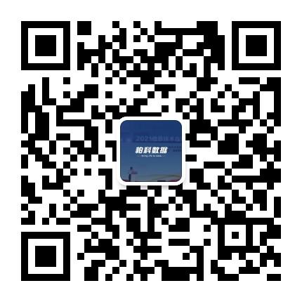 柏科数据MVPC菁英俱乐部