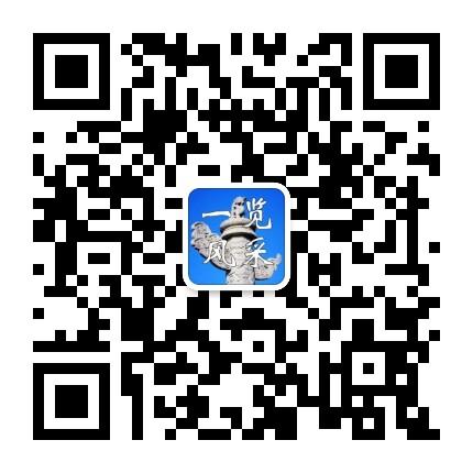 一览风采-微信二维码